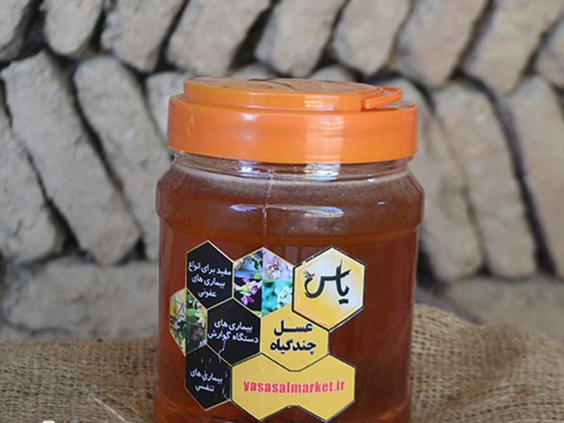 عسل چندگیاه