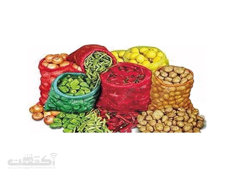 کیسه های بسته بندی محصولات کشاورزی