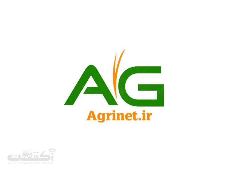 مشاوره بازرگانی و فنی کشاورزی