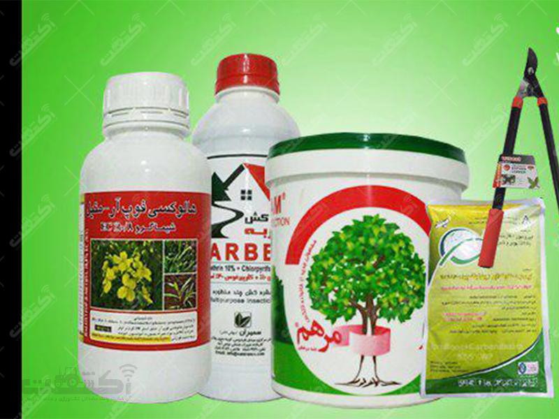 شرکت کالا کشاورز قابوس وارد کننده سمپاش و توزیع کننده کود بذر سم