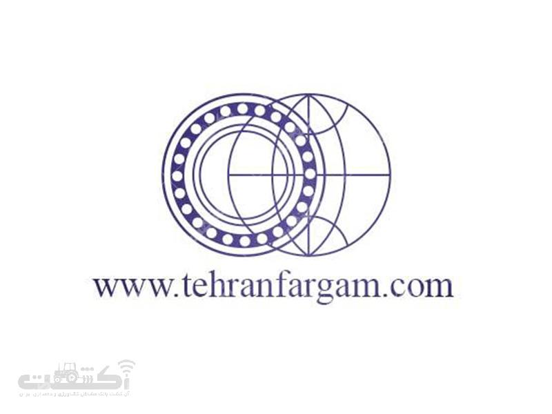 شرکت تولیدی بازرگانی تهران فرگام