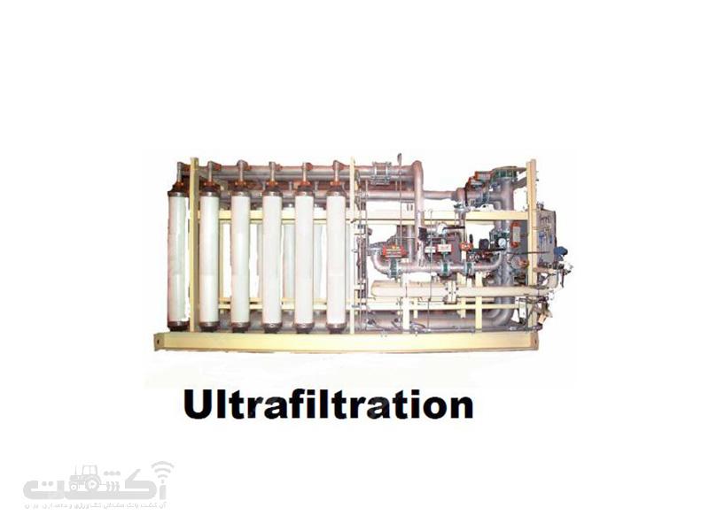 دستگاه اولترا فیلتراسیون