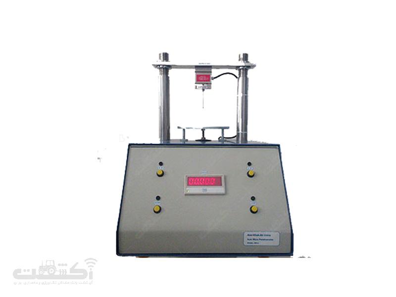 دستگاه ریز فروسنج اتوماتیک
