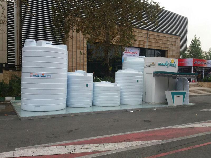مخزن آب گلخانه