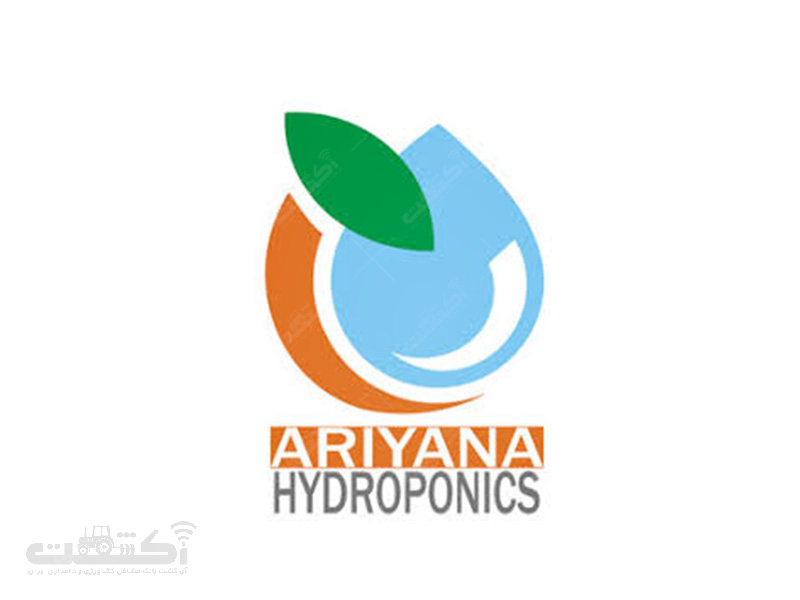 شرکت آبکشت آریانا