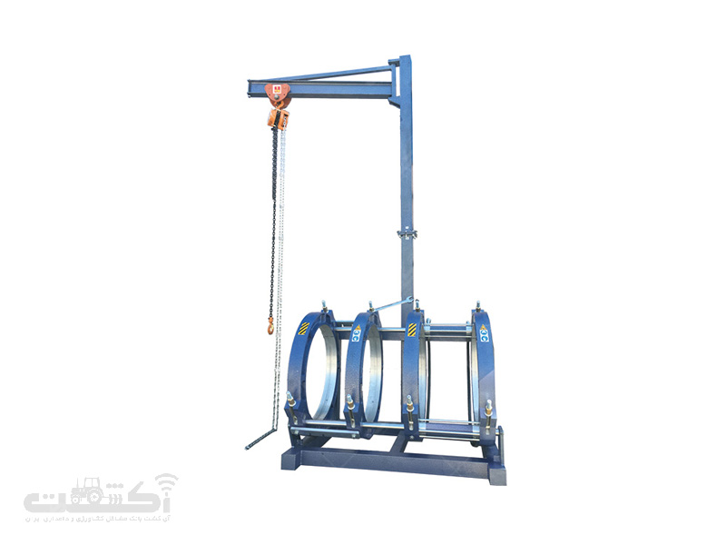 دستگاه جوش پلی اتیلن تمام هیدرولیک
