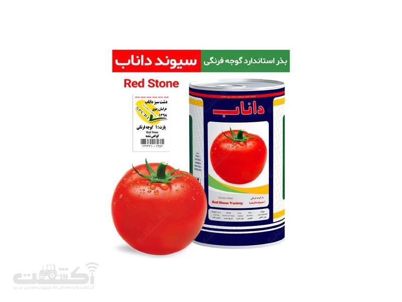 بذر گوجه فرنگی واریته سیوند