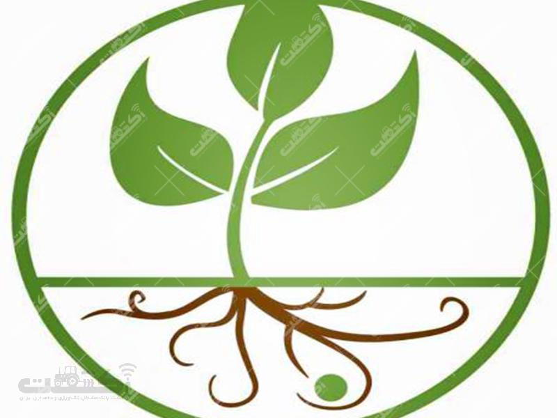 فروش کودهای کشاورزی و شیمیایی