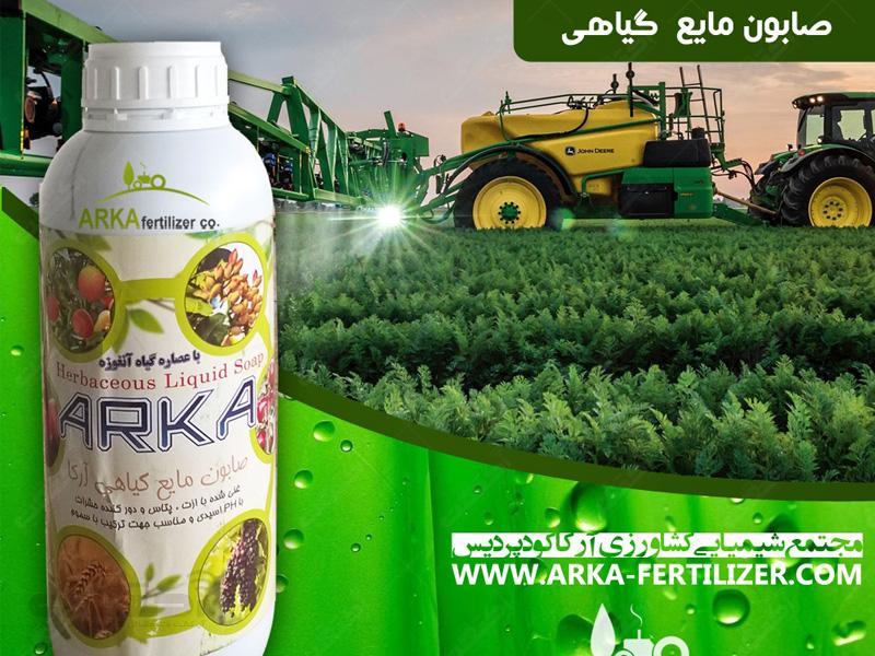 صابون مایع گیاهی دورکننده حشرات